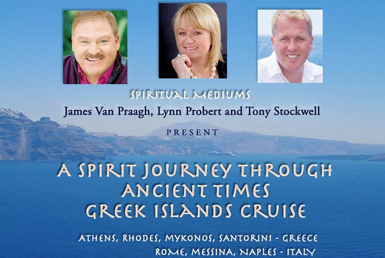 Greece Event 2017